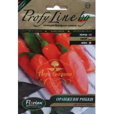 Пипер оранжеви рибки - нов сорт