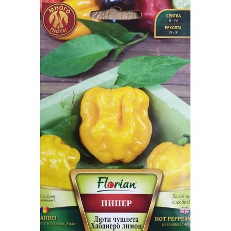 Много люти чушлета - хабанеро Лимон