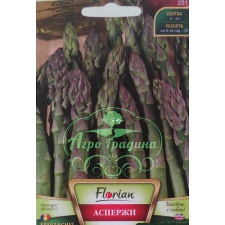 Семена от Аспержи