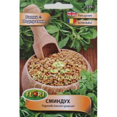 Сминдух / Trigonella foenum-graecum