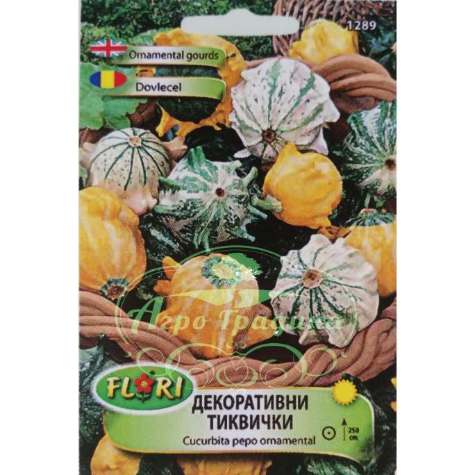 Декоративни тиквички микс / Cucurbita Crown of Thorns