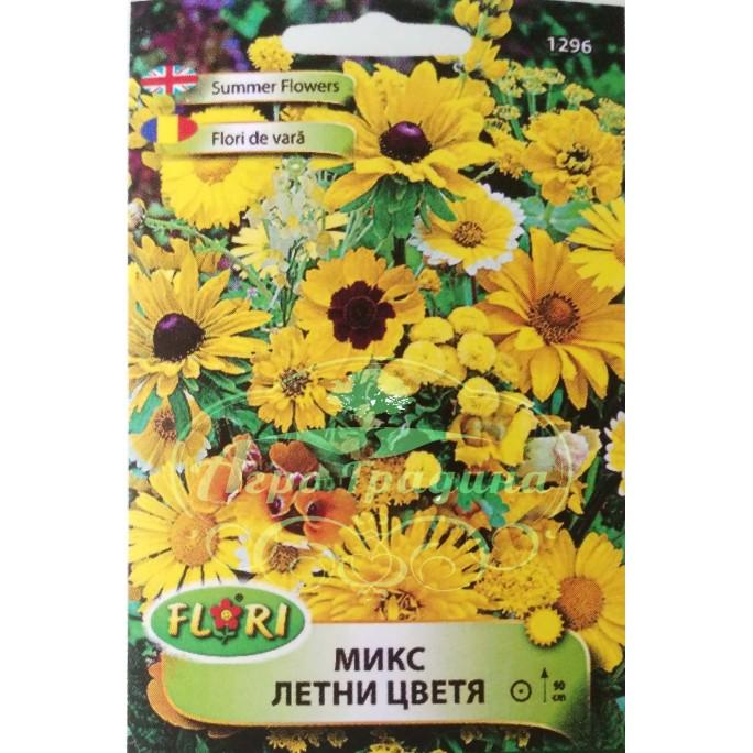 Микс Летни цветя жълти