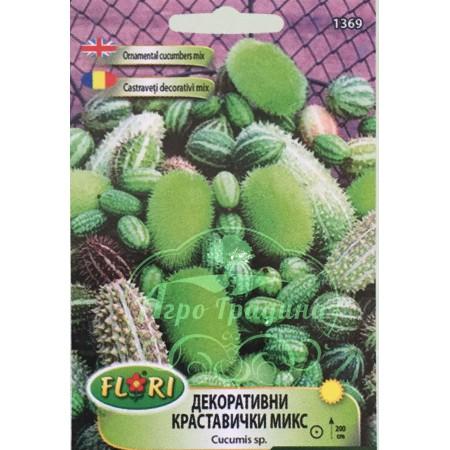 Декоративни краставички микс