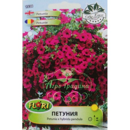 Петуния каскадна / Petunia x hybrida pendula