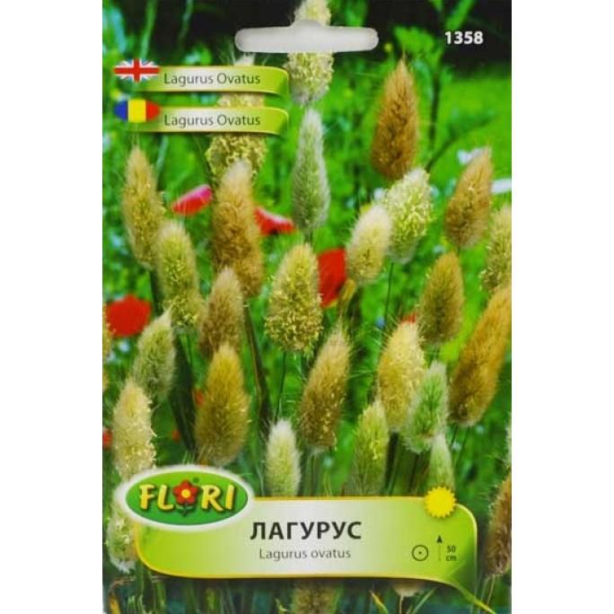 Семена от Лагурус (Заешка треа) - декоративна трева