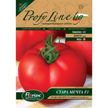 Възвръщане на Българският вкус домати - домат Стара мечта