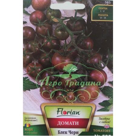Чери домати черни (Блек чери)