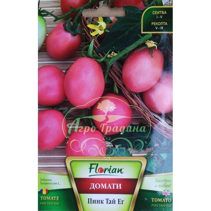 Домат Пинк Тай Ег / Pink thai egg