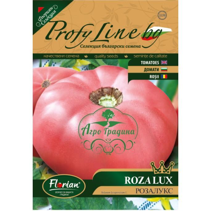 Домат сорт Розалукс (ROZA LUX) - нов сорт