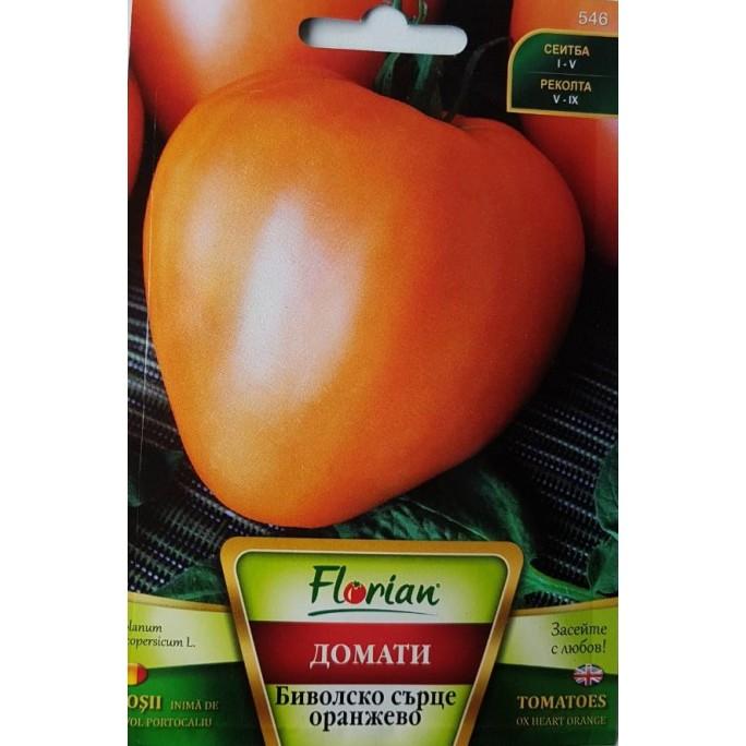 Домат биволско сърце оранжево