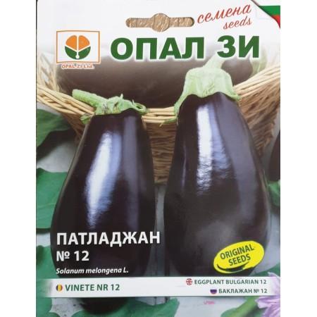 Патладжан Български № 12