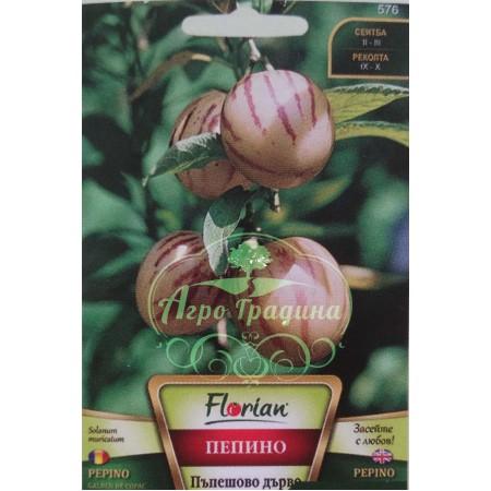 Екзотични сортови семена на Пъпешово дърво - Пепино