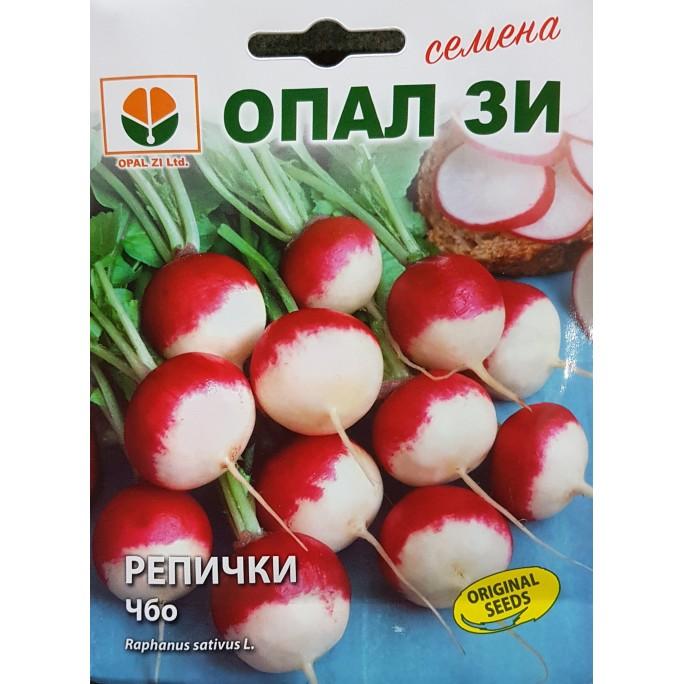 Репички ЧБО (червени с бели опашки)
