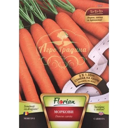 Семена на ленти от моркови Нантски