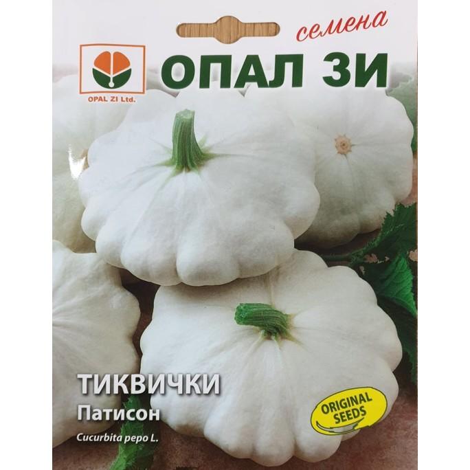 Тиквички Патисон Бял