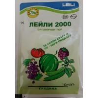 ЛЕЙЛИ 2000 - Органичен течен тор за силен старт и по- едри плодове