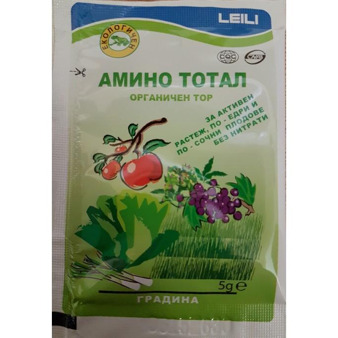 АМИНО ТОТАЛ Органичен тор за активен растеж, обилен цъфтеж и по-едри и сочни плодове