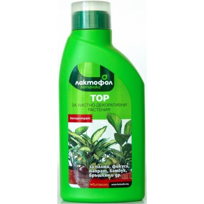Тор за листно-декоративни растения (палми, фикуси, папрат, бамбук, бръшлян и др.)  250 мл