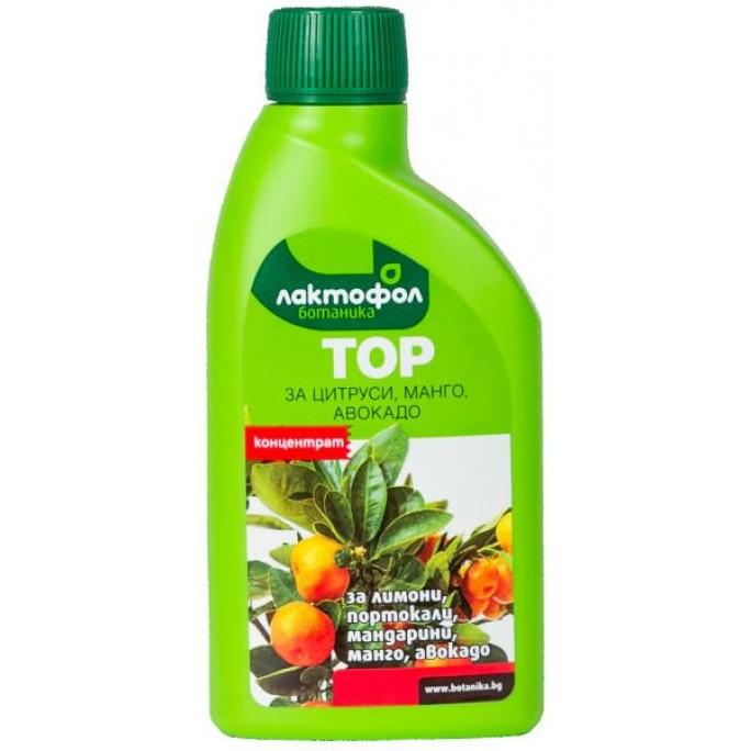 Тор за цитруси, манго, авокадо и др. (лимони, портокали, мандарини) 250 мл