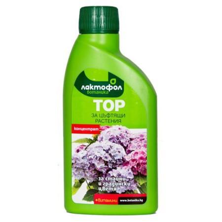 Тор за цъфтящи растения (за стайни и градински цветя) 250 мл