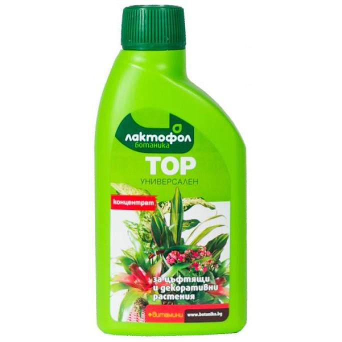Универсален тор за цъфтящи и декоративни растения + витамини 250 мл