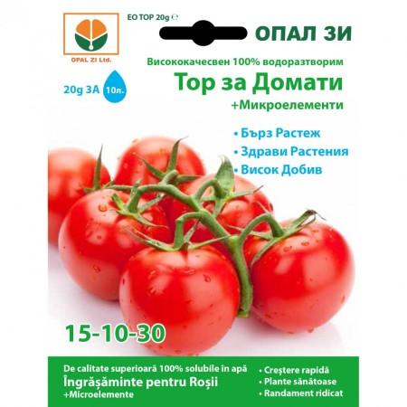 Тор за Домати + микроелементи (15-10-30)