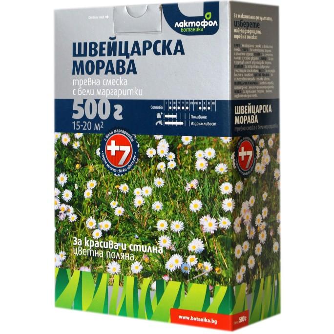 Тревна смеска Швейцарска поляна (с маргаритки)