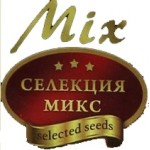 Серия - Микс